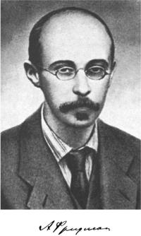 aleksandr_fridman