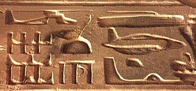 Древнеегипетские фараоны летали на самолетах